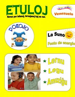 etulo2